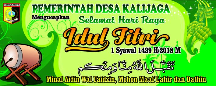 Hari Raya Idul Fitri 1439 H